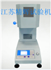 JH-3023熔體流動速率儀專業制造商