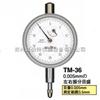 TM-36日本TECLOCK得乐高精密百分表TM-36千分表