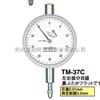 TM-37C日本TECLOCK得乐高精度百分表TM-37C百分表