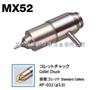 MX52日本MINIMO美能达标准研磨机钳头MX52