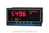 XMTJ智能溫度巡檢儀