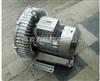 山东环保清洗机械用高压鼓风机