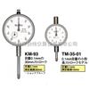 TM-35-01日本TECLOCK得乐防震TM-35-01百分表千分表