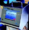 AeroTrakTM 9000纳米颗粒气溶胶监测仪