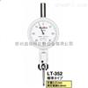 LT-352日本TECLOCK得乐LT-352杠杆百分表