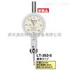 LT-352-5日本TECLOCK得乐特殊杠杆百分表LT-352-5