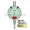 TM-102日本TECLOCK得乐长寿型千分表TM-102