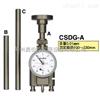 CSDG-A日本TECLOCK得乐CSDG-A曲轴变形测量器
