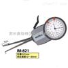 IM-821日本TECLOCK得乐大表盘内卡规IM-821