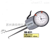 IM-831日本TECLOCK得乐内槽测量卡规IM-831