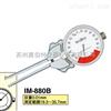 IM-880B日本TECLOCK得乐内测卡规IM-880B