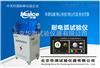 HCDH-Ⅲ型固体绝缘材料耐电弧试验仪