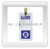 货号:526-200个体甲醛被动式采样器