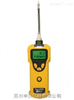SearchRAE 可燃气/有毒气体检测仪【PGM-1600】