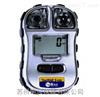 ToxiRAE 3 个人用单一有毒气体检测仪【PGM-1700】