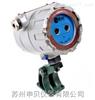 RAEGuard 点型红外火焰探测器【FFM-1002&1003】