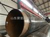 滨州邹平塑套钢蒸汽管道 邹平聚氨酯保温管 保温管壳|保温管价格
