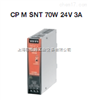 CP M SNT 120W 24V 5A魏德米勒 开关电源