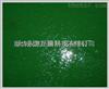 全乙烯基玻璃鳞片胶泥防腐用品