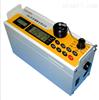 防爆激光测尘仪LD-3F,激光粉尘仪,防爆粉尘仪