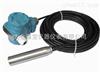 JBLJ液位专用投入式液位变送器/水位传感器/4-20ma