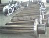 螺旋型不锈钢加热管