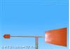 LVFXB-02YLVFXB-02Y 熒光加強型風向标,反光風向袋,風向标