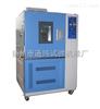 橡胶臭氧老化箱,臭氧老化测试仪,首选道纯技术