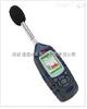 CEL-630专业声级计,英国Casella,噪音计,声级计