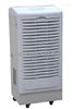 SD-1381B全自动除湿机、RH30-95%任意调节、1-24小时定时、除湿量: 138升/天