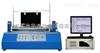 HJ-6500摇摆扭力机/摇摆扭力试验机