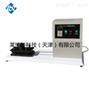土工布磨損試驗儀GB/T17636√滑塊法