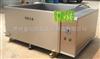 JDHC-V450B大型恒温水箱(不锈钢)
