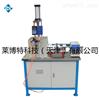 土工合成材料直剪儀SL/T235-2012√性能標準