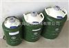 液氮罐保护套