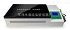 HZXJ-6186A远红外微晶电热板