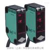 倍加福编码器现货直销 德国P+F旋转型编码器RVI58N-032K1R61N-5000
