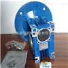 NMRW050-30紫光涡轮减速机-涡轮蜗杆减速机-小型涡轮减速机-铝合金减速机-高精密减速机