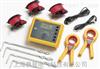 Fluke 1623-2Kit接地电阻测试仪