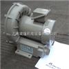 VFZ401A-4Z(0.55kw)VFZ401A-4Z,低噪音鼓风机,富士铸铝风机
