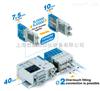 先导式4通、5通电磁阀日本SMC电磁阀