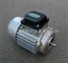 YS8024(0.75KW)YS8024紫光工业电机,紫光三相异步电动机,清华紫光三相异步电动机