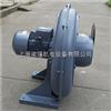 TB150-5-3.7KW台湾全风TB150-5风机,TB透浦式鼓风机