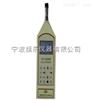 衡仪HY105D积分平均声级计