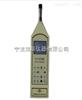衡仪HY105B积分平均声级计