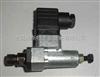 德国HAWE继电器,哈威DG3型电液压力继电器原装