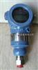罗斯蒙特3051T型压力变送器美国直销