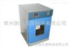 LY-105A数显控温电热恒温培养箱