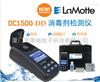 美国LaMotte 1500余氯二氧化氯检测仪