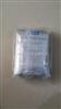 厌氧产气袋 2.5升 C-1 10只/包 日本三菱安宁包 厌氧产气包